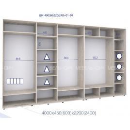 Пятидверный шкаф-купе ШК 01-5Ф-24 (400*60*240 см.)