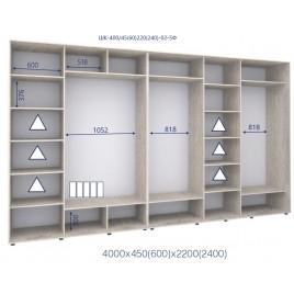 Пятидверный шкаф-купе ШК 02-5Ф-24 (400*45*240 см.)