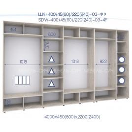 Четырехдверный шкаф-купе ШК 03-4Ф-24 (400*45*240 см.)