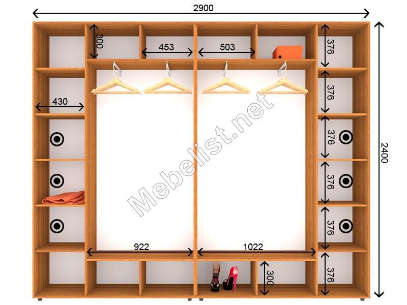 Четырехдверный шкаф-купе ШК 20-21-24 (290*45*240 см.)