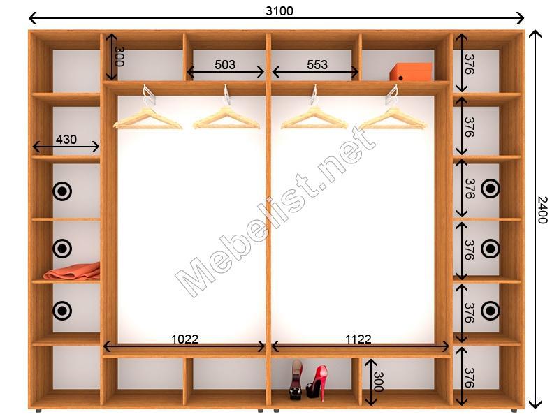 Четырехдверный шкаф-купе ШК 21-22-24 (310*45*240 см.)