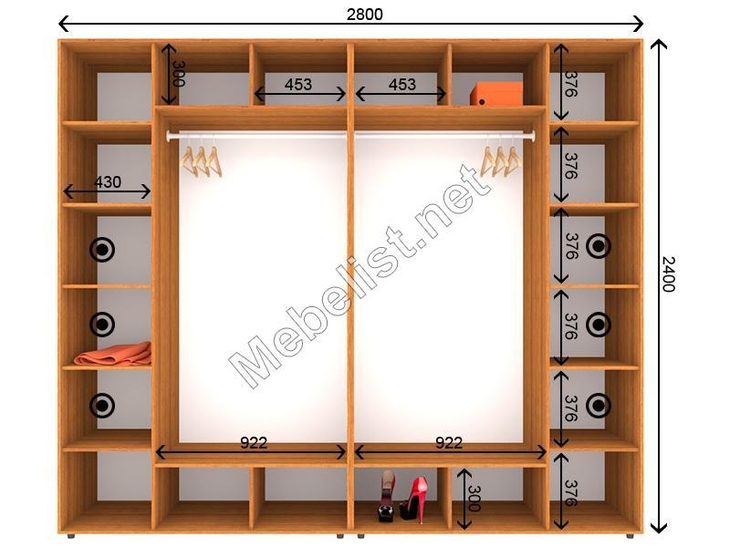 Четырехдверный шкаф-купе ШК 5-5-24 (280*60*240 см.)