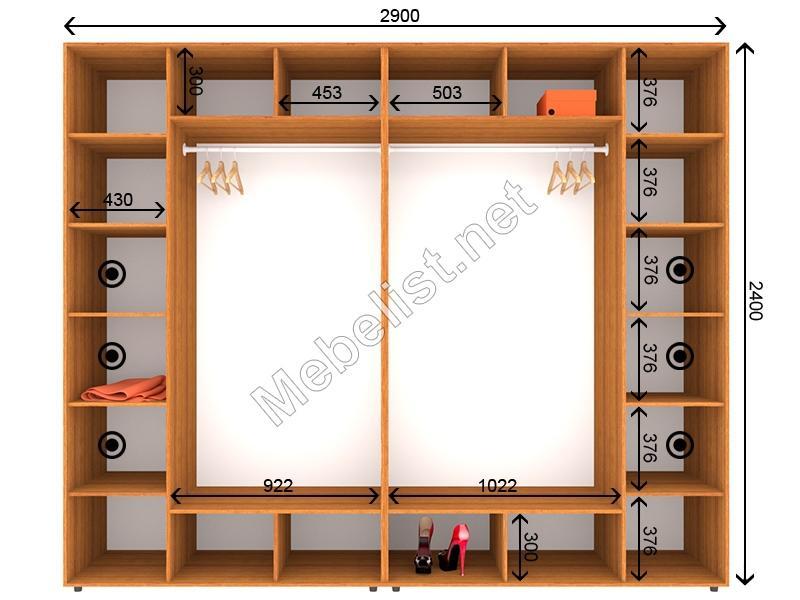 Четырехдверный шкаф-купе ШК 5-6-24 (290*60*240 см.)