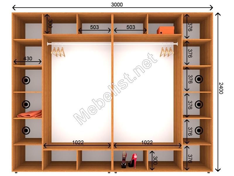 Четырехдверный шкаф-купе ШК 6-6-24 (300*60*240 см.)