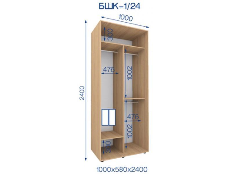 """Двухдверный шкаф купе """"Бюджет"""" (100x58x240)"""