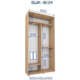 """Двухдверный шкаф купе """"Бюджет"""" (120x43x240)"""