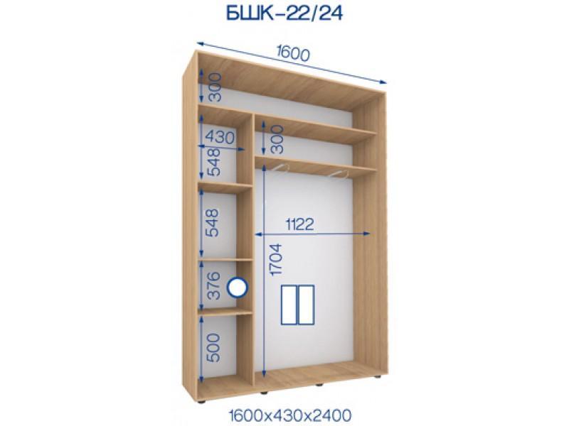 """Двухдверный шкаф купе """"Бюджет"""" (160x43x240)"""