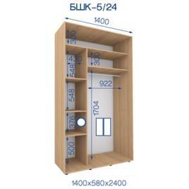 """Двухдверный шкаф купе """"Бюджет"""" (140x58x240)"""