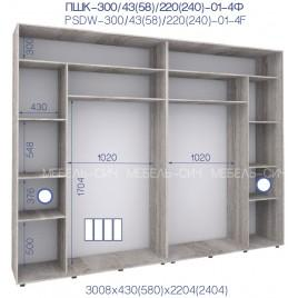 Четырехдверный шкаф-купе ПШК 01-4Ф-24 (300*58*240 см.)