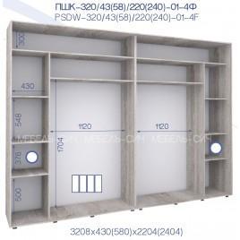 Четырехдверный шкаф-купе ПШК 01-4Ф-24 (320*58*240 см.)