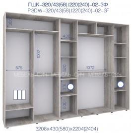 Трехдверный шкаф купе ПШК-02/3Ф 320*43*240 см