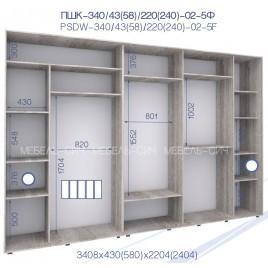 Пятидверный шкаф-купе ПШК 02-5Ф-24 (340*58*240 см.)