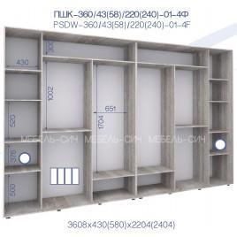 Четырехдверный шкаф-купе ШК 01-4Ф-24 (360*43*240 см.)
