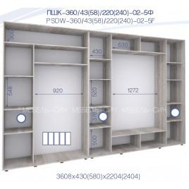 Пятидверный шкаф-купе ПШК 02-5Ф-24 (360*43*240 см.)