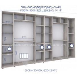 Четырехдверный шкаф-купе ПШК 01-4Ф-24 (380*58*240 см.)