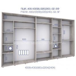 Пятидверный шкаф-купе ПШК 02-5Ф-24 (400*43*240 см.)