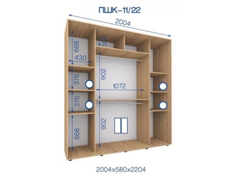 Двухдверный шкаф купе ПШК-11/22 200*58*222 см