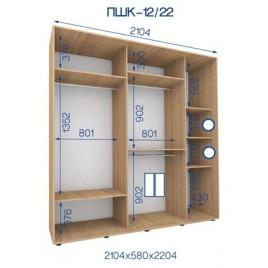 Двухдверный шкаф купе ПШК-12/22 210*58*222 см