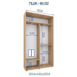 Двухдверный шкаф купе ПШК-18/22 120*43*222 см