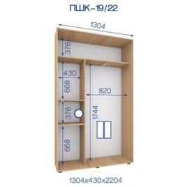 Двухдверный шкаф купе ПШК-19/22 130*43*222 см