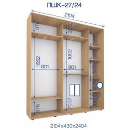 Двухдверный шкаф купе ПШК-26/24 200*43*242 см