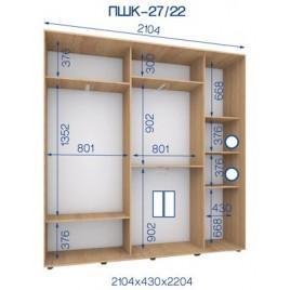 Двухдверный шкаф купе ПШК-27/22 210*43*222 см