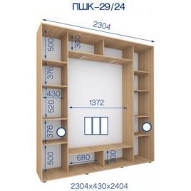 Трехдверный шкаф купе ПШК-29/24 230*43*242 см