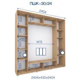 Трехдверный шкаф купе ПШК-30/24 240*43*242 см