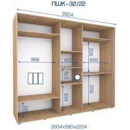 Трехдверный шкаф купе ПШК-32/22 260*58*224 см