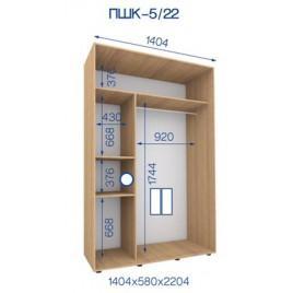 Двухдверный шкаф купе ПШК-05/22 140*58*222 см