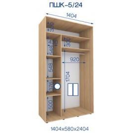 Двухдверный шкаф купе ПШК-05/24 140*43*242 см