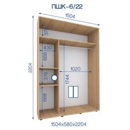 Двухдверный шкаф купе ПШК-06/22 150*58*222 см