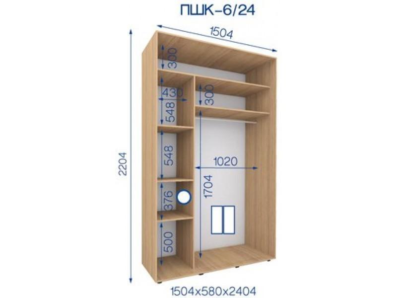 Двухдверный шкаф купе ПШК-06/24 150*58*242 см