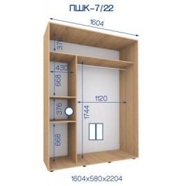 Двухдверный шкаф купе ПШК-07/22 160*58*222 см