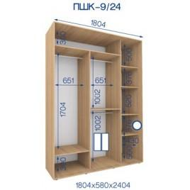 Двухдверный шкаф купе ПШК-09/24 180*58*242 см