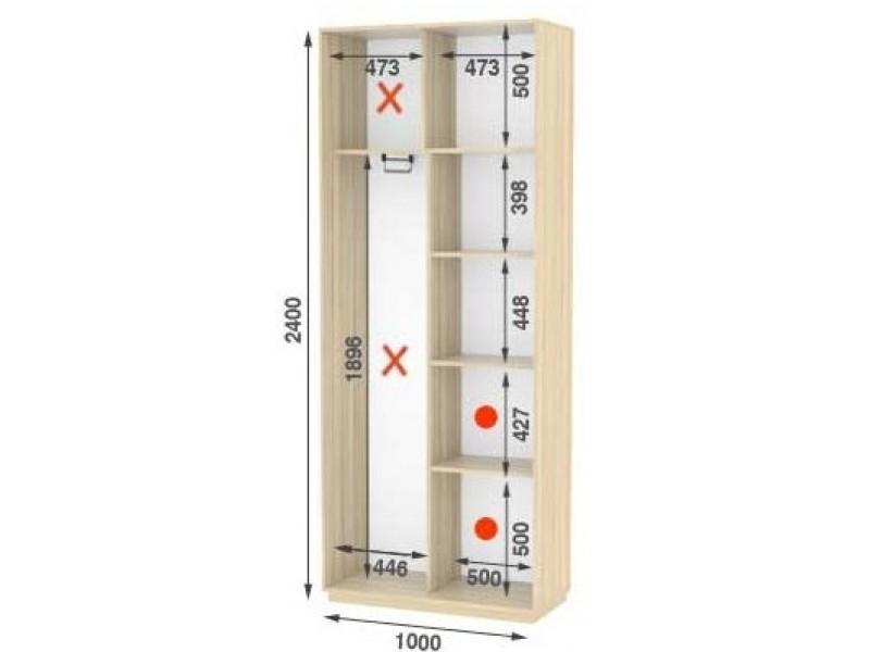 Двухдверный шкаф купе Стандарт 100*45*240 см