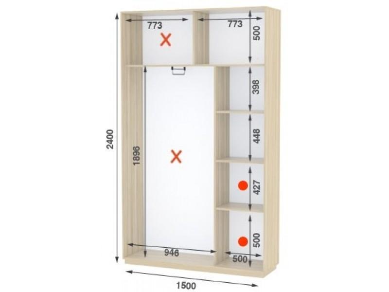 Двухдверный шкаф купе Стандарт 150*45*240 см