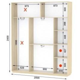 Трехдверный шкаф купе Стандарт 200*45*240 см