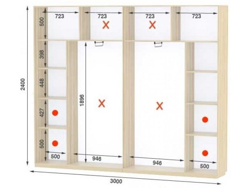 Четырехдверный шкаф купе Стандарт 300*45*240 см