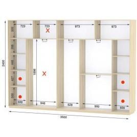 Четырехдверный шкаф купе Стандарт 350*45*240 см