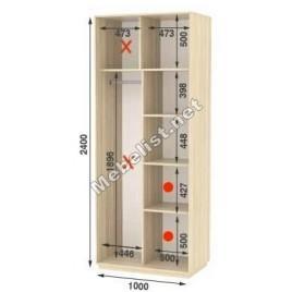 Двухдверный шкаф купе Стандарт 100*60*240 см