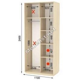Двухдверный шкаф купе Стандарт 110*60*240 см