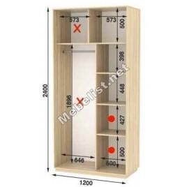 Двухдверный шкаф купе Стандарт 120*60*240 см