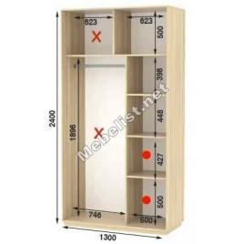 Двухдверный шкаф купе Стандарт 130*60*240 см