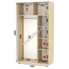 Двухдверный шкаф купе Стандарт 140*60*240 см