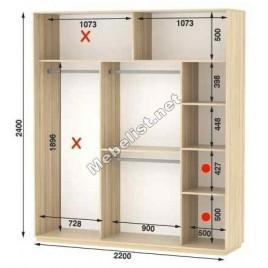 Трехдверный шкаф купе Стандарт 220*60*240 см
