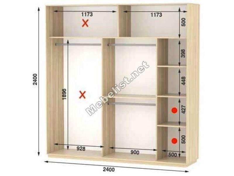 Трехдверный шкаф купе Стандарт 240*60*240 см