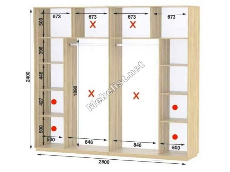 Четырехдверный шкаф купе Стандарт 280*60*240 см