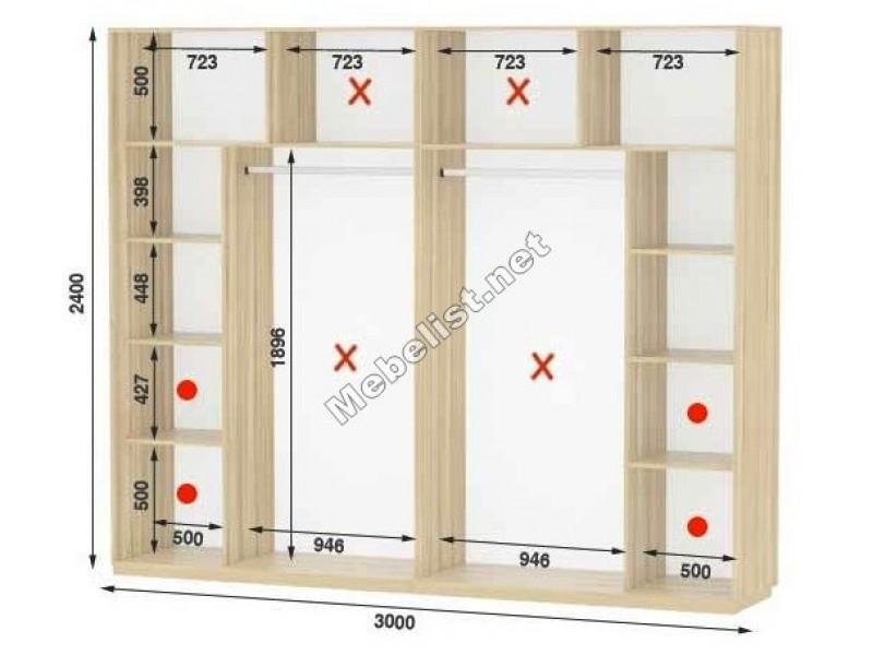 Четырехдверный шкаф купе Стандарт 300*60*240 см