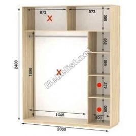 Двухдверный шкаф купе Стандарт 200*60*240 см